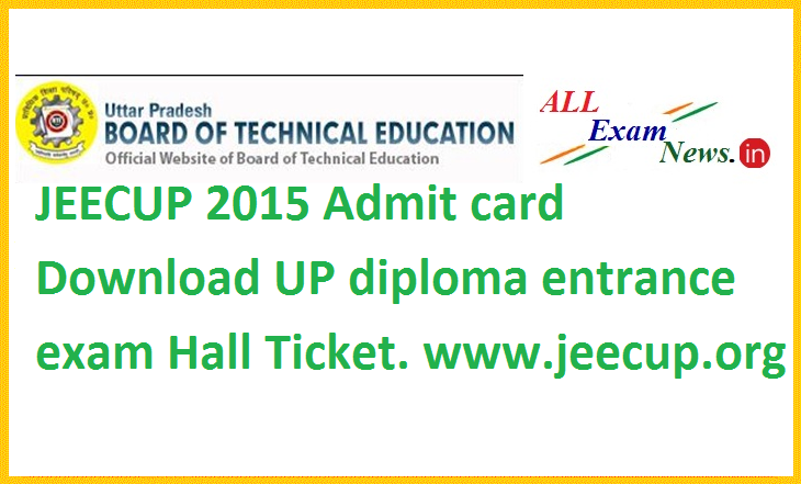 JEECUP 2015 Admit card Download