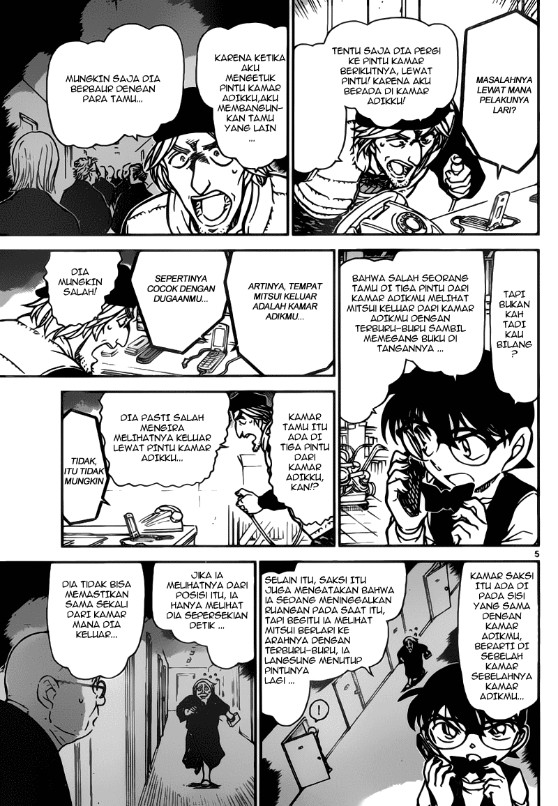 Detective Conan file 774 page 5