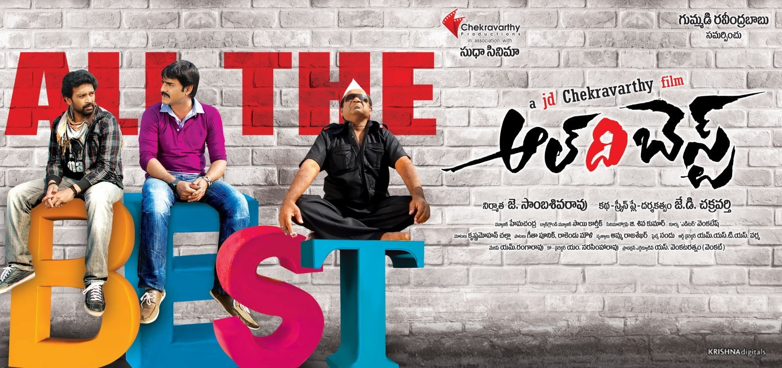 All the best movie wallpapers mastimusiq for All the very best images