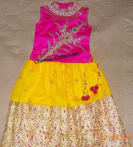Cut Work Kids Skirt in Yellow