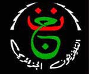 احدث تردد قناة الارضية الجزائرية . تردد قناة الارضية الجزائرية الجديد على النايلسات
