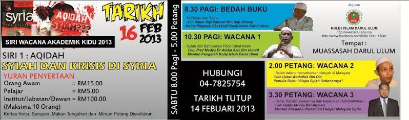 Program Terkini Di Kolej Islam Darul Ulum