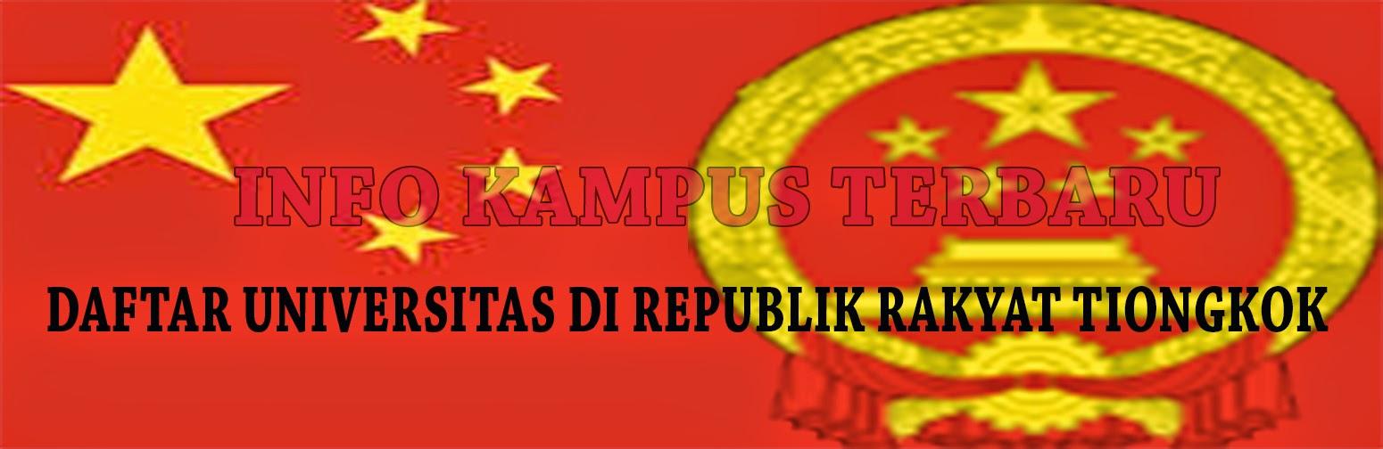 Daftar Universitas di Republik Rakyat Tiongkok