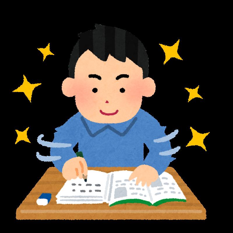 中学生に教えたい勉強でやる気を出すための名言11 …