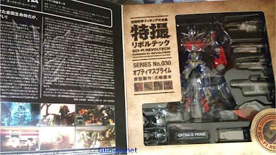 Revoltech Sci-Fi series No.030 Optimus Prime Dark of The Moon Ver.