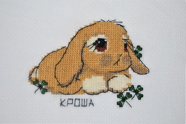 Схема кролика для вышивания