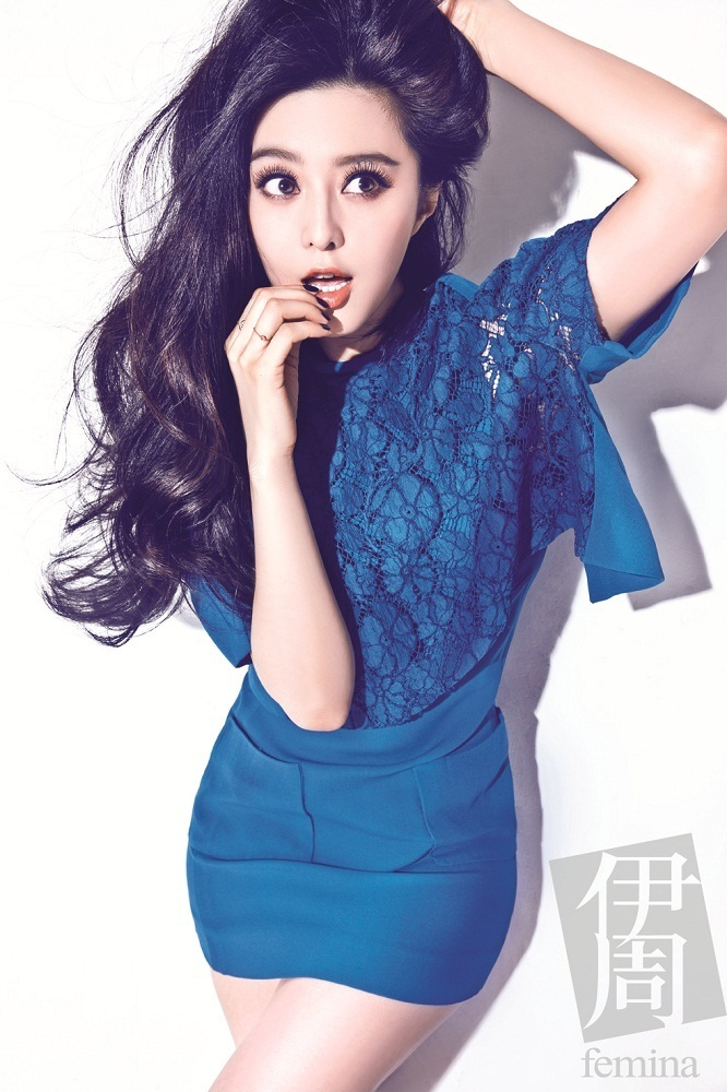 Download image Fan Bingbing Actress PC, Android, iPhone and iPad ...