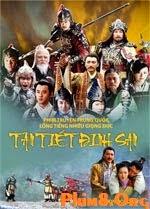 Xem Phim Tân Tiết Đinh San