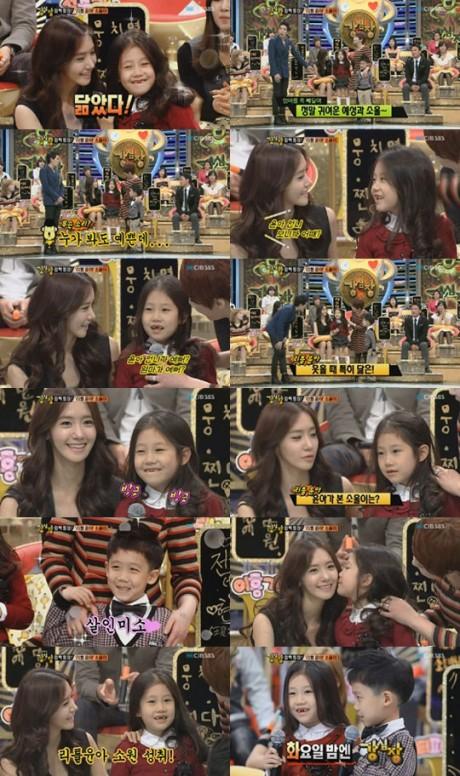 Taeyang  News 20111108_songchaehwan_1-460x776