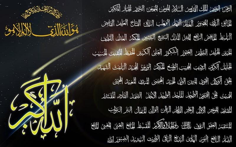 Image Result For Cerita Islami Dalam Bahasa Inggris