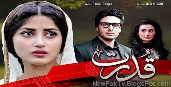 12 Best Pakistani Dramas images | Pakistani dramas, Pak ...