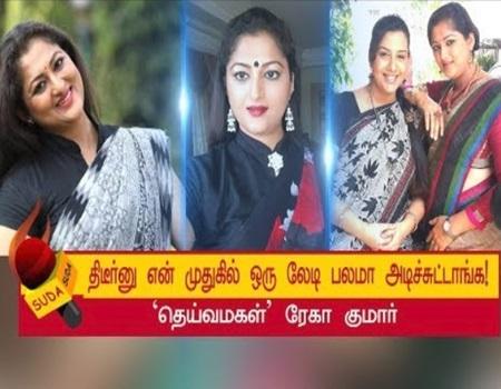 Actress rekha kumar talks about her deivamagal serial acting career