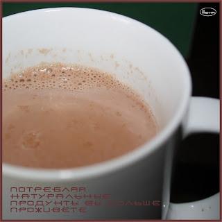 Вкусное какао