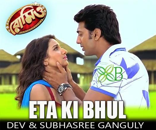 Eta Ki Bhul, Romeo, Dev, Subhasree Ganguly, Jeet Ganguly