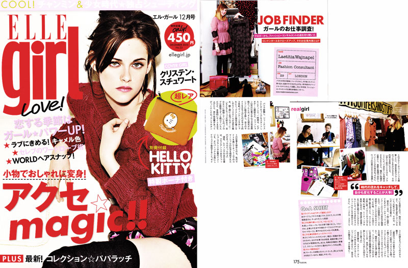 ELLE girl (Japan) - December 2010 - Job Finder