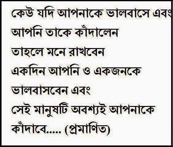 who wrote cronicas 7 14 21 28 bangla
