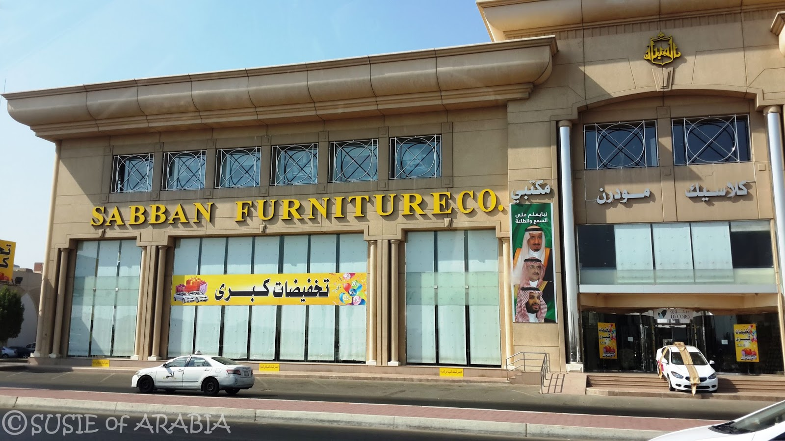 Jeddah Daily Photo Jeddah Furniture Store