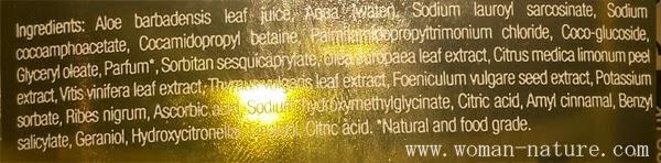 Ingredientes champú Dr Organics aceite de oliva