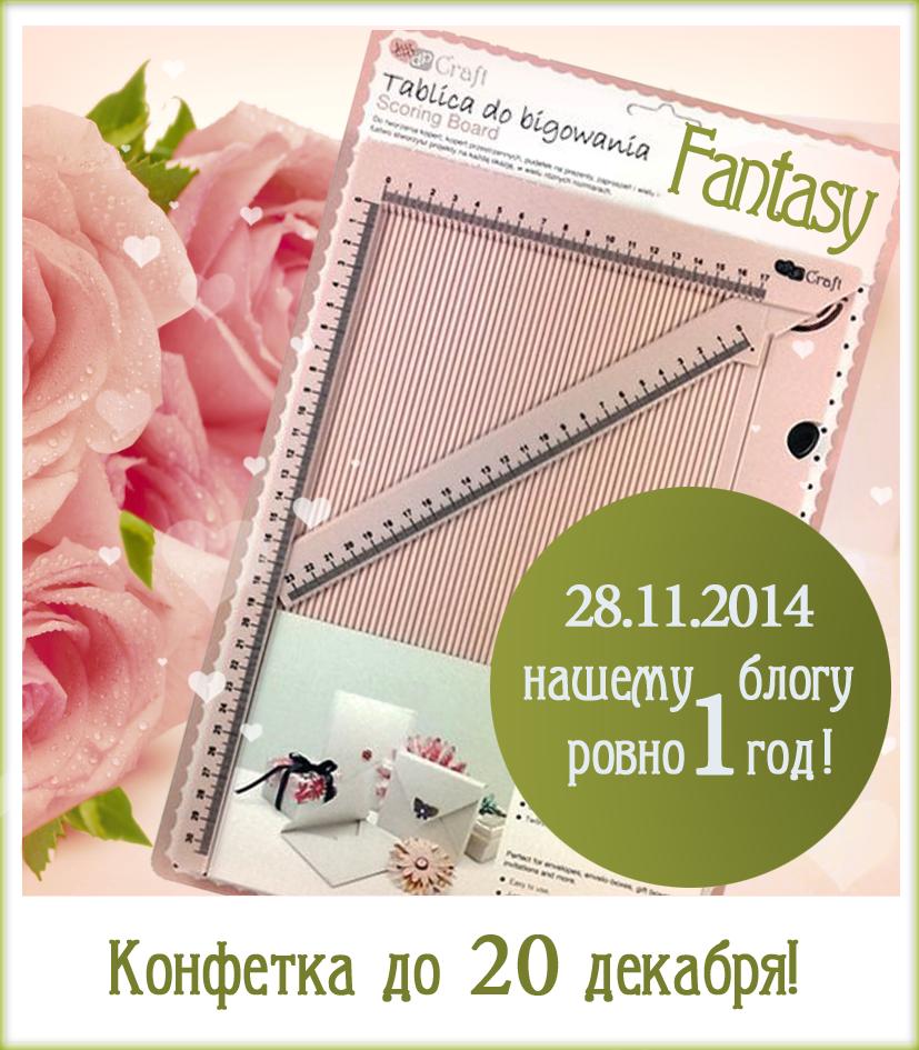 http://mag-fantasy.blogspot.ru/2014/11/fantasy-c-1.html