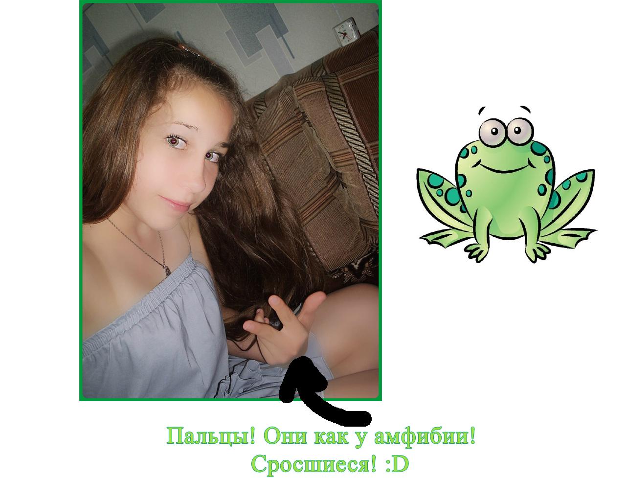 Что может сделать девушка на вебку 16 фотография