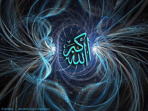 Beautifull Wallpaper`s Allah & Muhammad