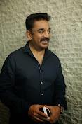 Kamal haasan uttama villain pm-thumbnail-3