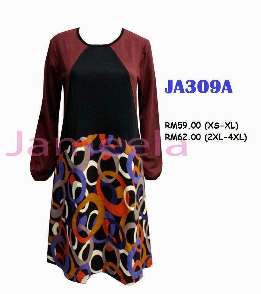 T-shirt-Muslimah-Jameela-JA309A