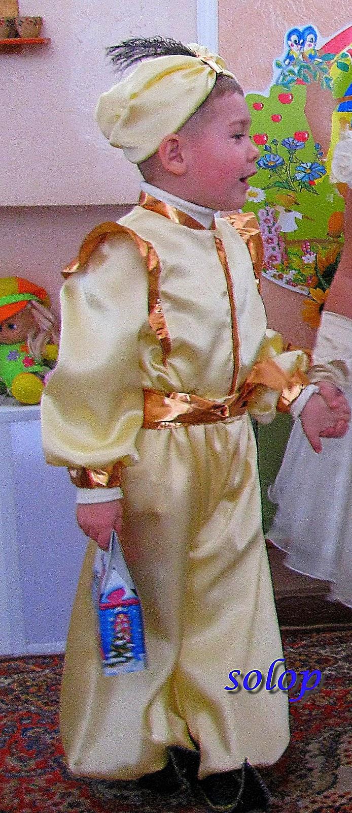 Как сделать костюм султана фото 760