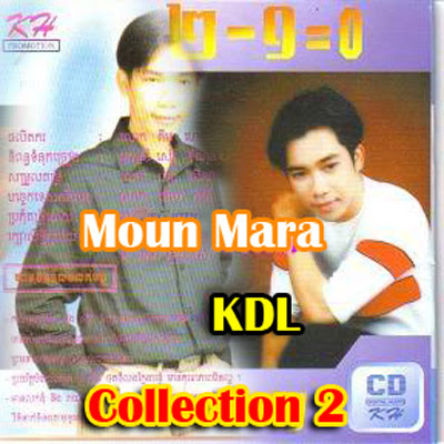 Moon Mara MP3 Collection CD 02