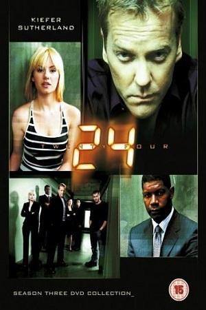 24 Giờ Chống Khủng Bố 3 Vietsub - 24 Hours Season 3 Vietsub (2004) - (24/24)