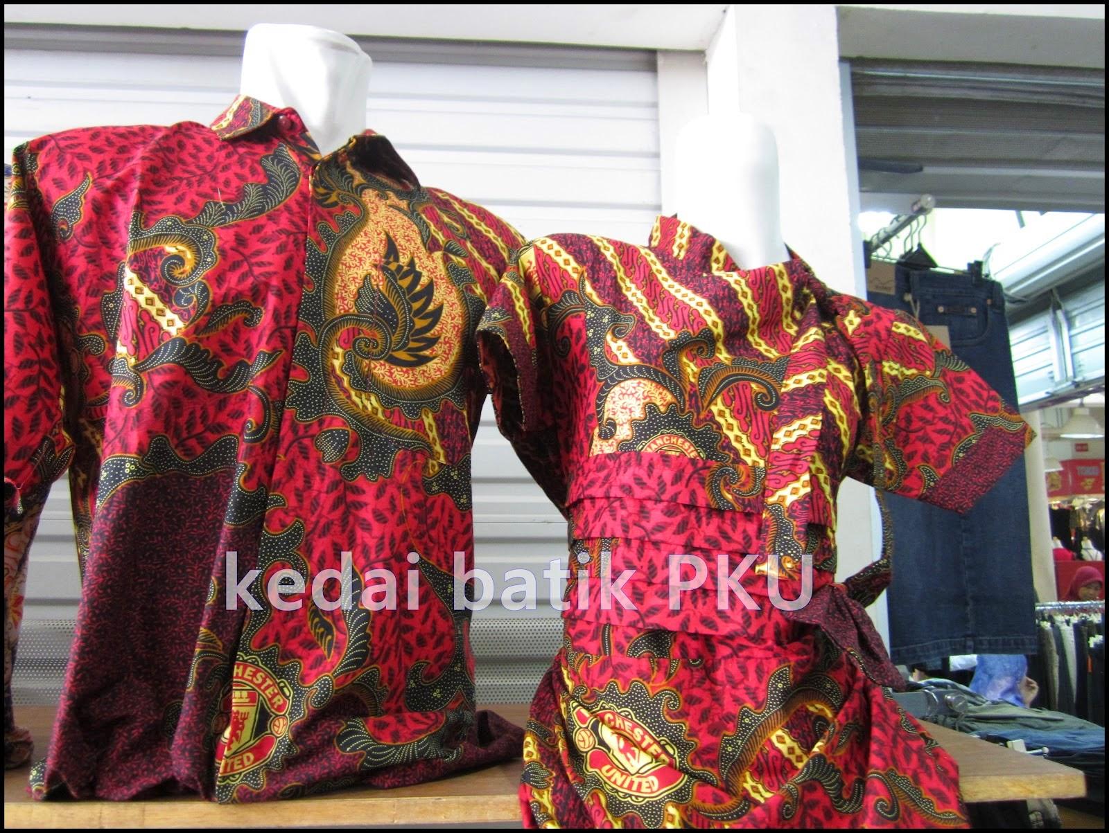 Foto Baju Batik Pekan Baru