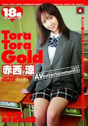 Tora Gold Vol.77 : Ryo Akanishi