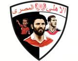 الاهلى المصري