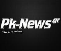 Link to PkNews