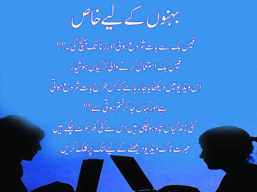 Pakistan girl suicide, social anxiety girlfriend, girlfriend social clubs, girlfriend social network, sites like girlfriend social, girlfriend impress tips in hindi, facebook relationship status options, facebook relationship quotes, facebook relationship request, facebook relationship between two friends, Proposal procedure according to shareeah, muslim girls suicides