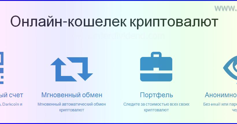 https master com ico-19