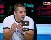 برنامج شارع النهار مع أحمد جمال حلقة يوم الثلاثاء 9-9-2014
