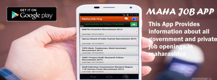Maha Job Android App