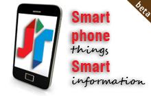 Smartphone Smart