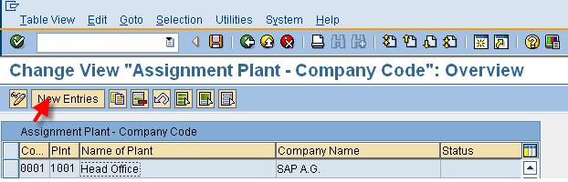 sap material management case study