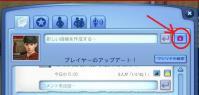 SimPort-toukou.jpg