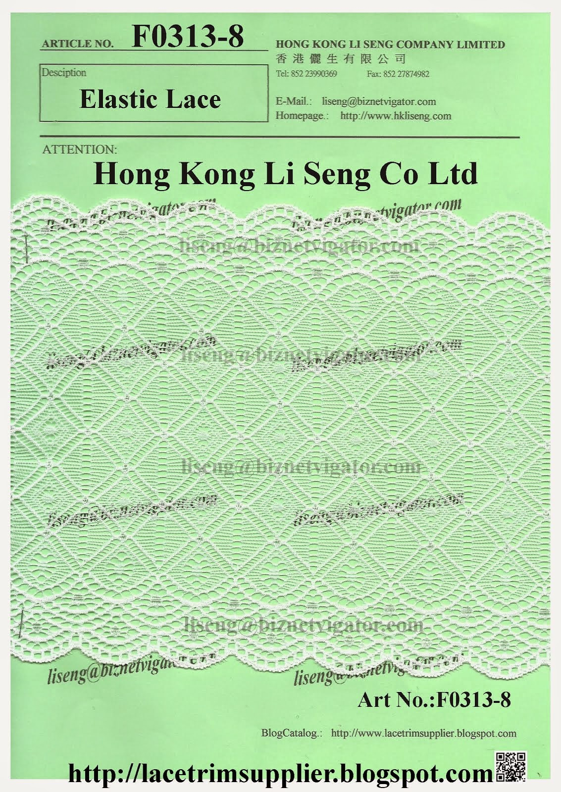 New Elastic Lace Pattern - Hong Kong Li Seng Co Ltd