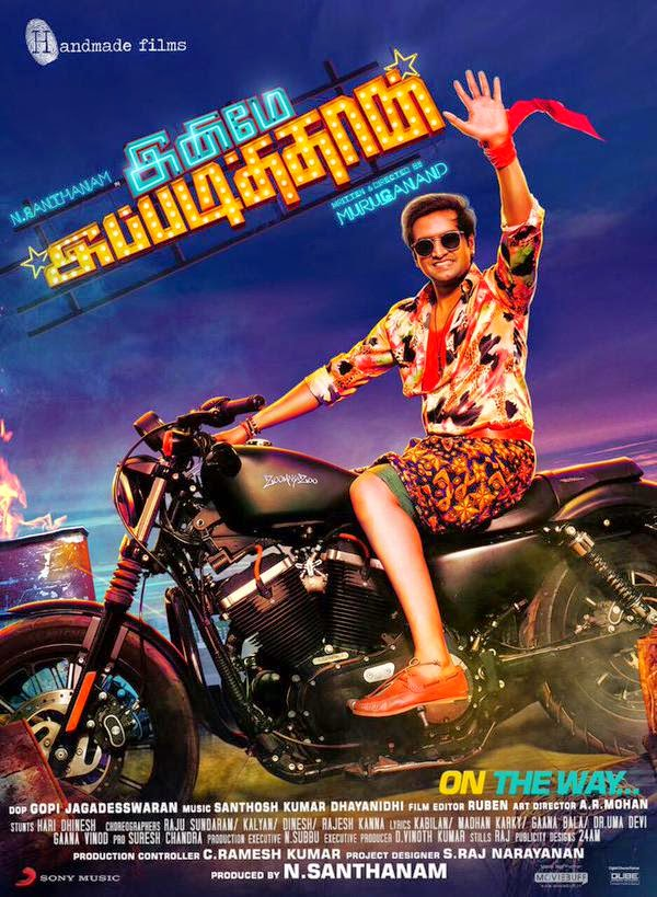 Watch Inimey Ippadithaan (2015) DVDScr Tamil Full Movie Watch Online Free Download