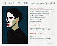 Lang Lee Japan Tour 2018