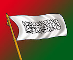 بیانیه ی اعلان موجودیت حرکت انصار در ایران