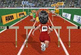Son Büyük koşu Oyunu