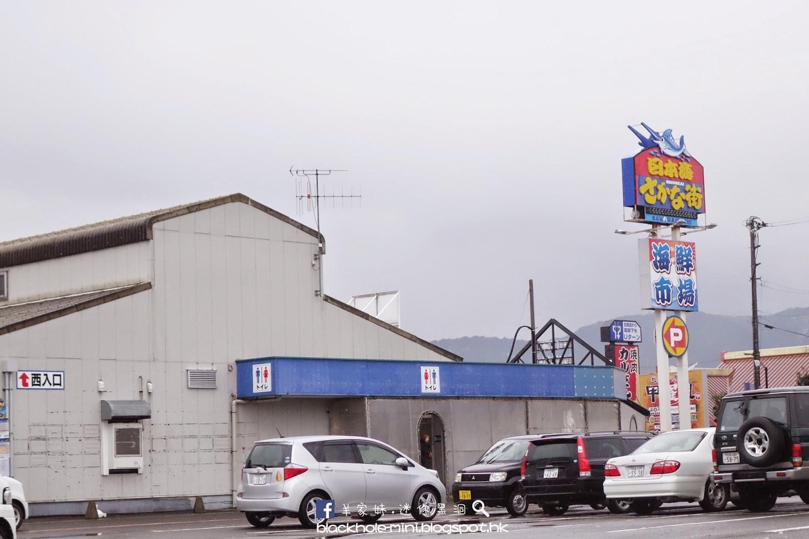 [日本.福井.敦賀] 便宜得過份的牡丹蝦:日本海さかな街