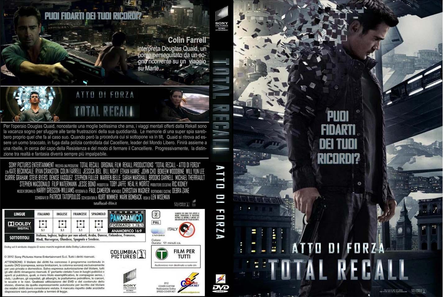 2012 movie cover - photo #16