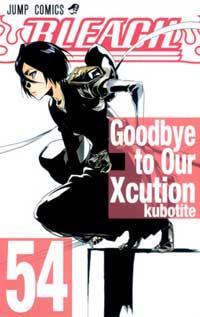 Ver Descargar Bleach Manga Tomo 54