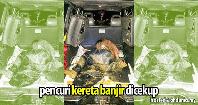 Pencuri 'banjir' dicekup ketika sedang mencuri kereta di Kota Bharu